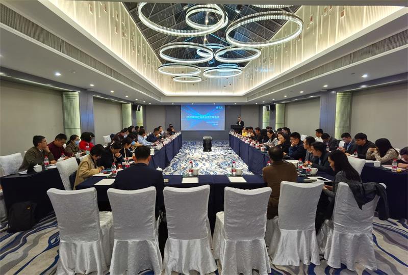 中汇(浙江)税务年度工作会议顺利举行小.jpg